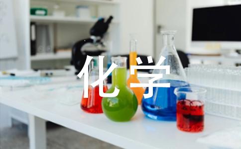 5.6g的铁粉与足量的稀硫酸反应,生成0.18g氢气,则铁粉中含有的杂质不可能是(假设只有一种杂质)A,MgB,ZnC,CuD,Ag