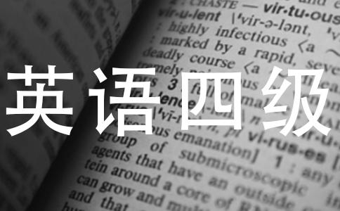 英语翻译英语四级翻译孔子学院是中国在世界各地设立的教育和文化交流机构.推广汉语,传播中国文化是设立该机构的目的.孔子学院最重要的一项工作就是给世界各地的汉语学习者提供标准